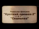 Тайна перевала Дятлова - дублированный тизер